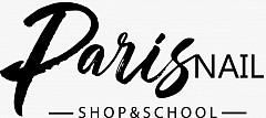 Логотип Школа ногтевого искусства и моделирования взгляда Paris Nail School